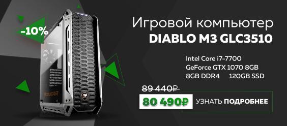 Игровой компьютер Diablo M3 GLC3510